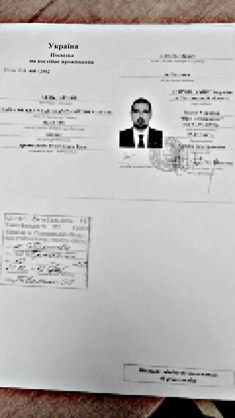 В Запорожье поймали гражданина Ирака с поддельными документами
