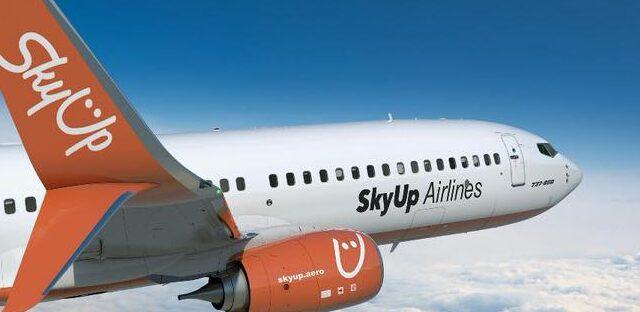 SkyUp Запорожье авиарейсы авиакомпания