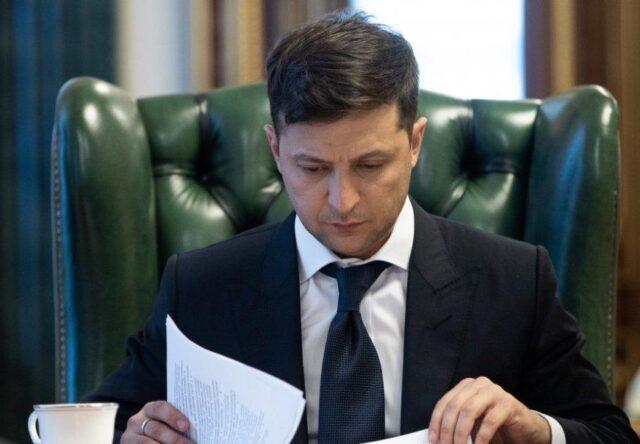 Владимир Зеленский назначил нового председателя Запорожской РГА