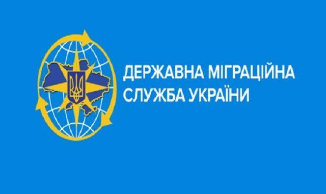 В Запорожье гражданка РФ занималась проституцией