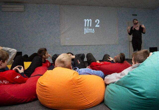 В Запорожском областном Центре молодежи создали киноклуб