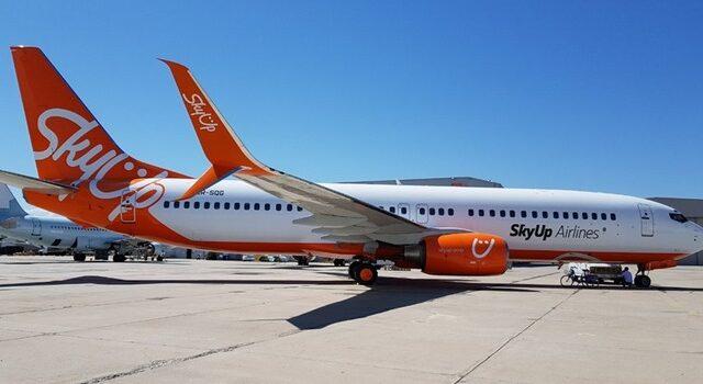 skyup-airline-ostanavlivaet-rejsy-v-italiyu-iz-za-karantina
