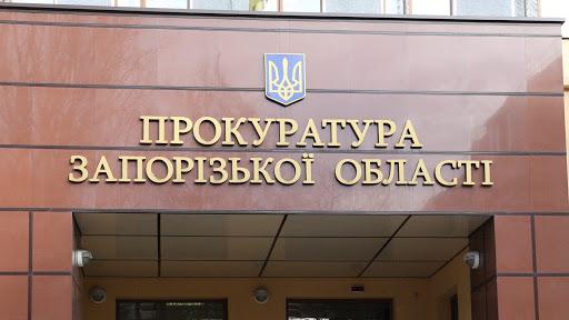 prokuratura-predyavila-podozrenie-zamestitelyu-direktora-dubovoj-roshhi