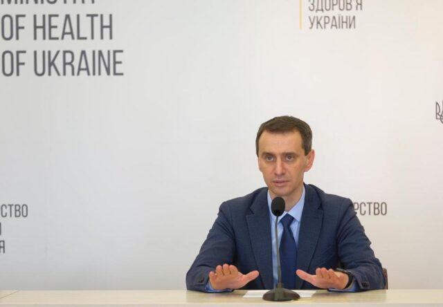 Zamestitel' Ministra zdravookhraneniya Ukrainy, Viktor Lyashko