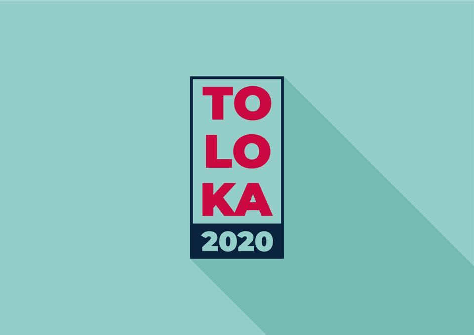 """В Запорожье """"Книжная Толока-2020"""" состоится в октябре"""