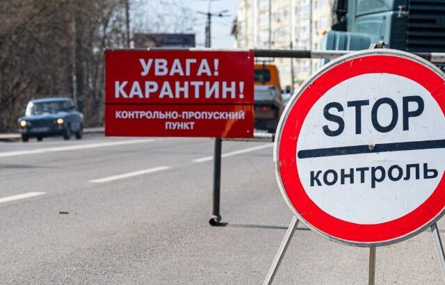 V Ukraine prodlyat karantin do 12 maya, no v smyagchennom variante