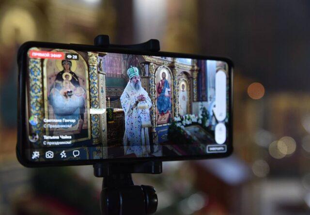 Pravoslavnyye tserkvi v Zaporozh'ye prazdnichnuyu sluzhbu proveli onlayn (FOTO)