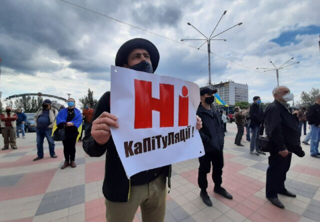 V Ukraine mogut peresmotret' zakon o yazyke