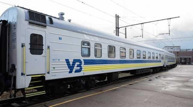 Do 01 sentyabrya zaporozhskiye studenty ne smogut kupit' bilety onlayn