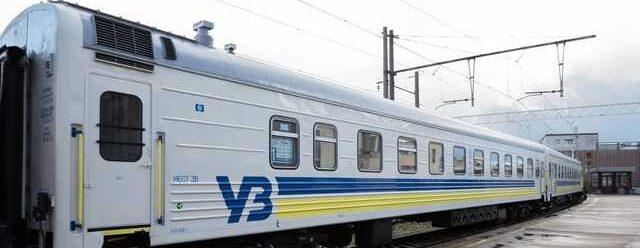 Укрзалізниця назначила два новые поезда в запорожском направлении