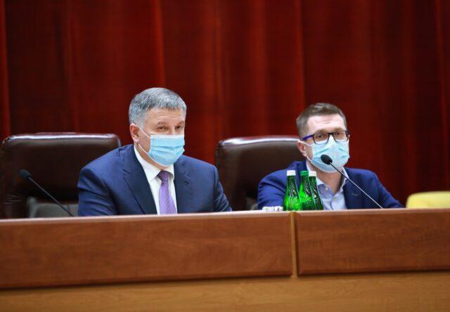Arsen Avakov MVD Zaporozh'ye ministr