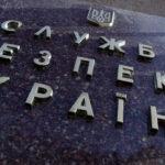SBU nakrylo ofis separatistov v Zaporozh'ye