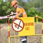 141 sluchay vmeshatel'stva v rabotu sistemy gazosnabzheniya obnaruzhili spetsialisty «Zaporozhgaza»