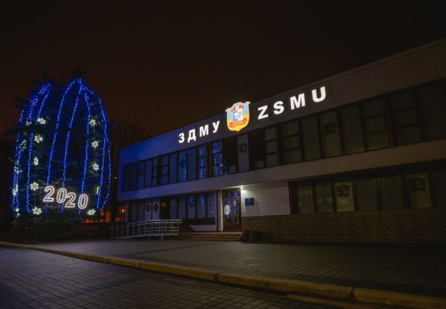 V Zaporozhskom meditsinskom universitete snyal zhestkiy karantin