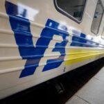 """""""Укрзалізниця"""" прекращает продажу билетов из отдельных железнодорожных станций"""