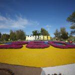 V Zaporozh'ye ukrasili Voznesenovskiy park na Den' goroda