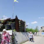 Пункт пропуску та перехід з окупованого Донбасу