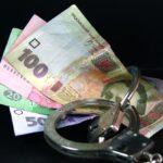 В Запорожской области объявили в розыск афериста с крупной суммой денег