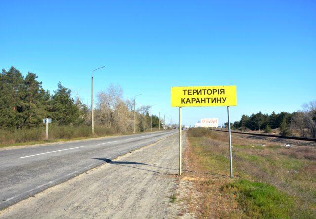 v-odnom-iz-gorodov-zaporozhskoj-oblasti-vveden-propusknoj-rezhim