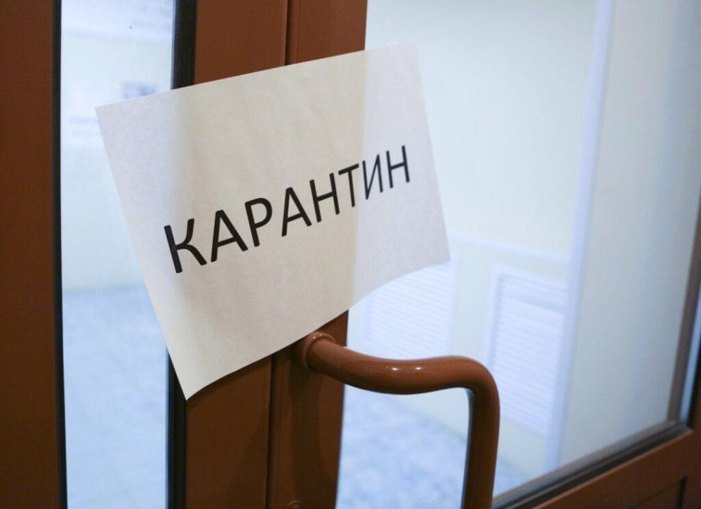 """Запорожская область переходит в """"оранжевую"""" карантинную зону"""