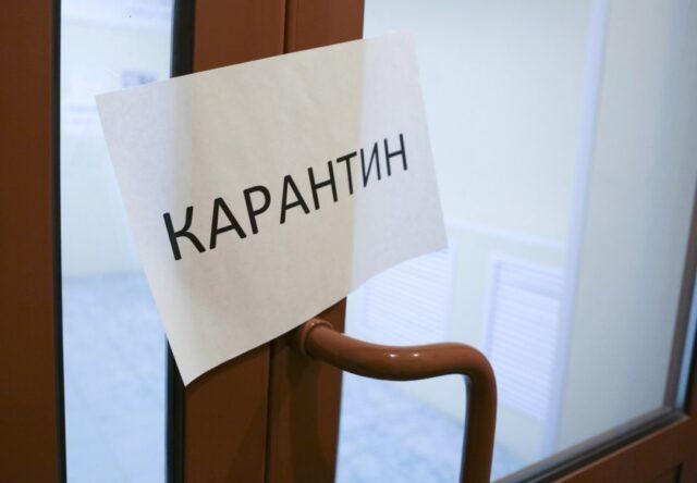 В Запорожской области из-за коронавируса на карантин закрыли колледж