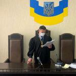 Запорожский апелляционный суд