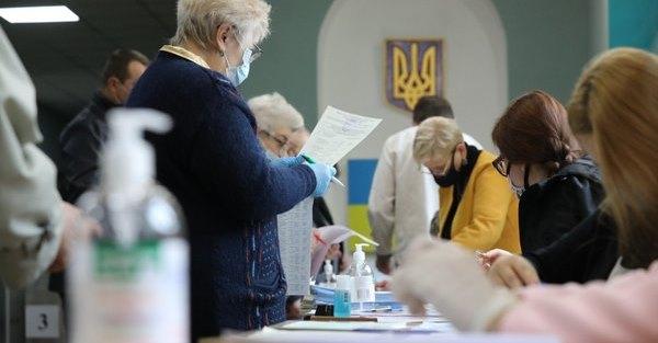 Результаты опроса президента Зеленского - цифры