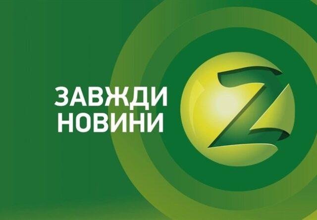 Муниципальный телеканал Z проведет экзит-пол в день выборов в Запорожье
