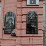 В Запорожье повредили мемориальные доски жертвам Голодомора