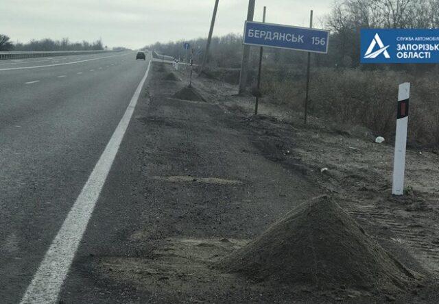 Запорожские трассы готовят к зимнему сезону
