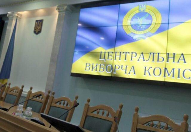 ЦИК назвала имя новоизбранного мэра Приморска