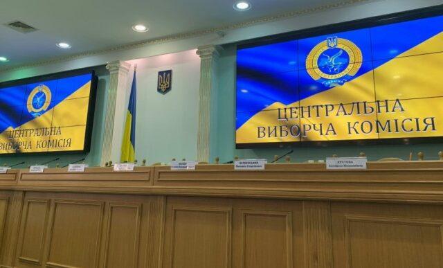 ЦИК объявила новоизбранных мэров Полог и Молочанска