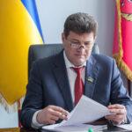 Официально: Владимир Буряк избран мэром Запорожья