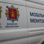 В Запорожье временно не будет работать эколаборатория
