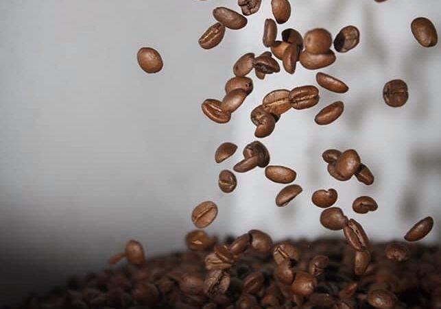 Зерна кофе