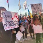 """Запорожцы вышли на митинг против карантина """"выходного дня"""""""