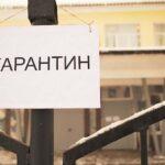 В Энергодаре на карантин закрыли детсады и школы