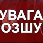 В Запорожье пропал без вести доктор наук ЗНУ