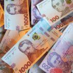 В госбюджете Украины на 2021 год предусмотрено дополнительное финансирование для Запорожской области