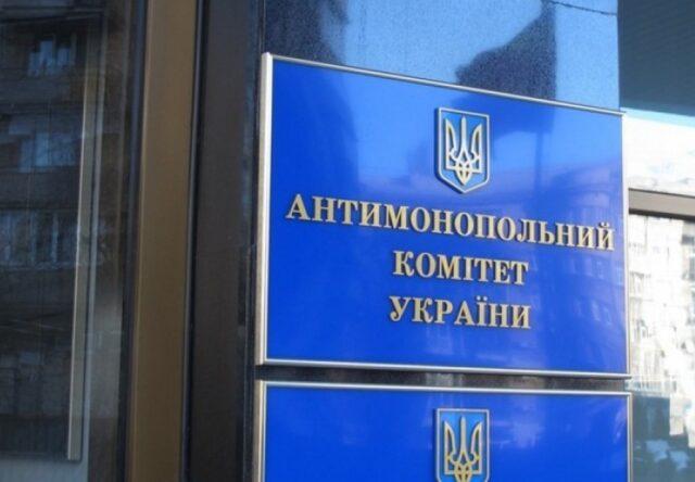 """АМКУ оштрафовал """"Запорожгаз"""" на 17,4 млн гривен"""