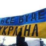 Як повернути Донбас