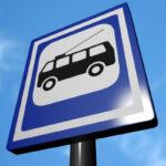 В Запорожье перенесут остановку общественного транспорта