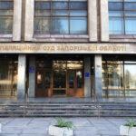 Запорожский апелляционный суд продлил арест Евгению Анисимову
