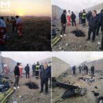 Год назад в Иране сбили самолет МАУ