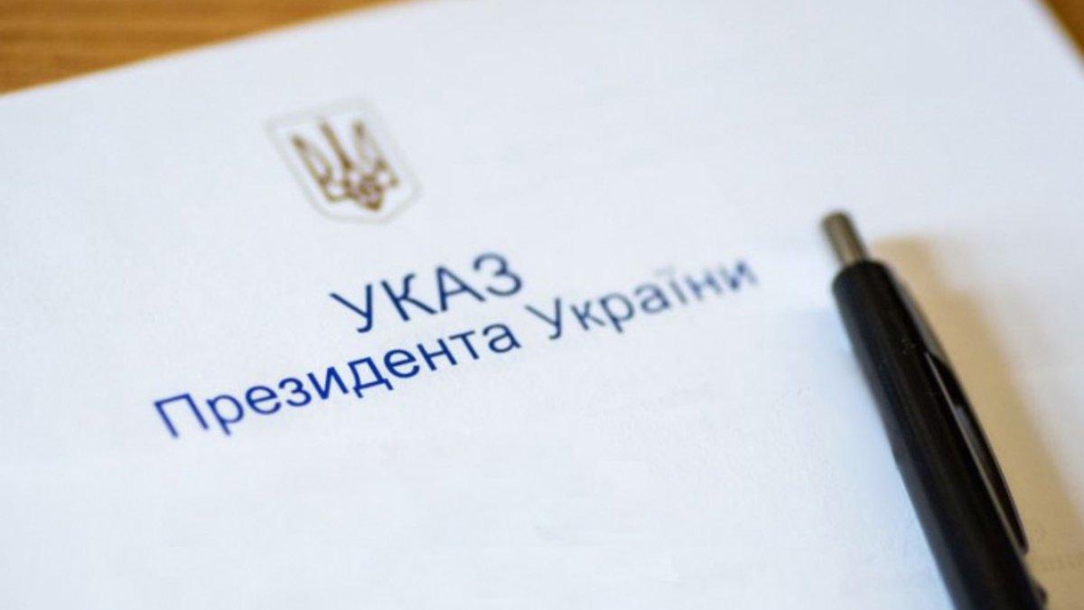 Зеленский уволил двух глав РГА в Запорожской области