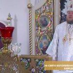 В Запорожье в Соборе Святой Троицы проходит праздничная литургия