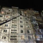 В Запорожье из задымленной квартиры спасли людей
