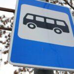 В Запорожье убрали две остановки общественного транспорта