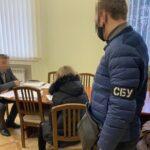 СБУ подозревает Запорожский горсовет в растрате миллионов гривен