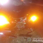 Вчера в Запорожской области в аварии погибли две женщины